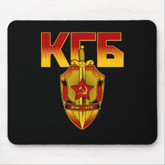 Ère russe de Soviétique d'insigne de KGB Tapis De Souris