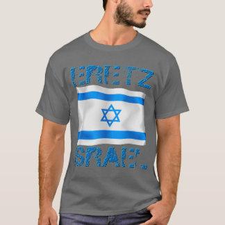 Eretz Israel T-Shirt