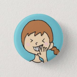 erusu 1 inch round button