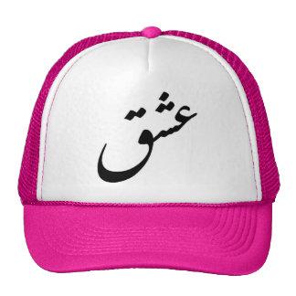 """ESHGH"" TRUCKER HAT"
