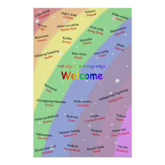 ESL Bright and Colorful  Multicultural Poster