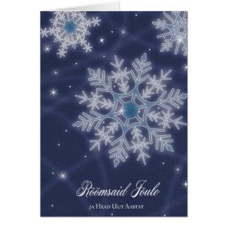 Estonian Christmas Card - Blue Snowflake