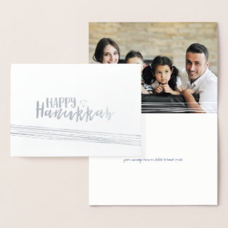 Etched Foil Happy Hanukkah Abstract Photo Card