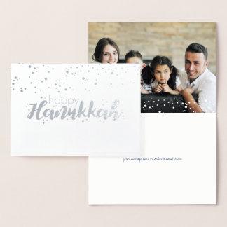 Etched Foil Happy Hanukkah Snow Bubbles Photo Card