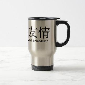 eternal friendship travel mug