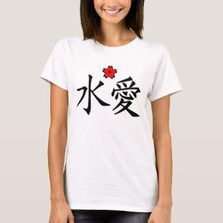 Eternal Love Japanese Kanji and Cherry Blossom T-Shirt
