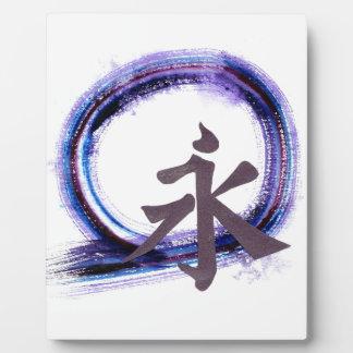 Eternity with Zen, Enso Plaque