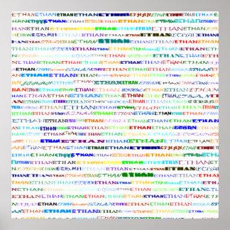 Ethan Text Design II Print