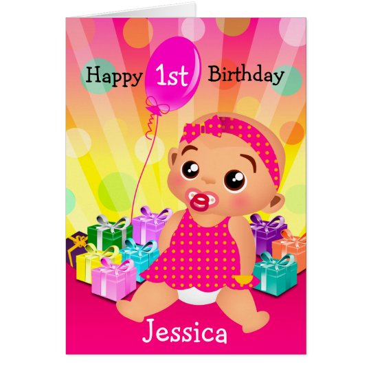 Ethic Baby First Birthday Card - Add Photo