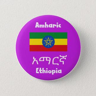 Ethiopia Flag And Language Design 2 Inch Round Button