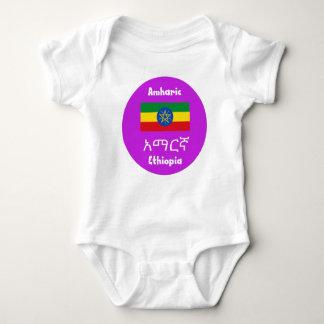 Ethiopia Flag And Language Design Baby Bodysuit
