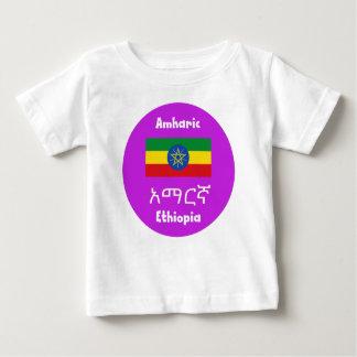 Ethiopia Flag And Language Design Baby T-Shirt