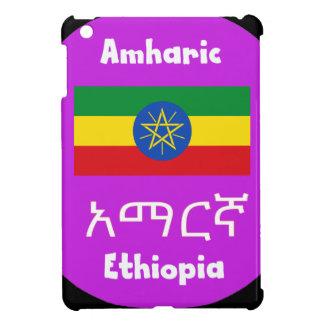 Ethiopia Flag And Language Design Case For The iPad Mini
