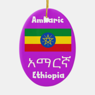 Ethiopia Flag And Language Design Ceramic Ornament
