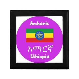 Ethiopia Flag And Language Design Gift Box