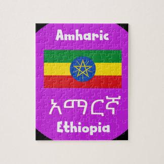 Ethiopia Flag And Language Design Jigsaw Puzzle