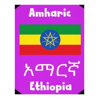 Ethiopia Flag And Language Design Letterhead