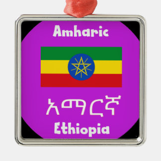 Ethiopia Flag And Language Design Metal Ornament