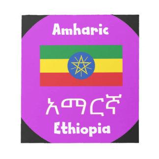 Ethiopia Flag And Language Design Notepad