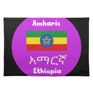 Ethiopia Flag And Language Design Placemat