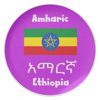 Ethiopia Flag And Language Design Plate