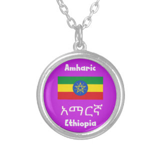 Ethiopia Flag And Language Design Silver Plated Necklace