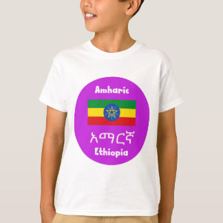Ethiopia Flag And Language Design T-Shirt