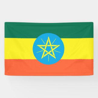 Ethiopia Flag Banner