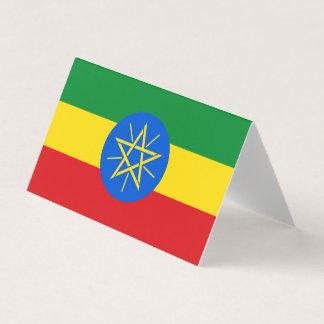 Ethiopia Flag Business Card