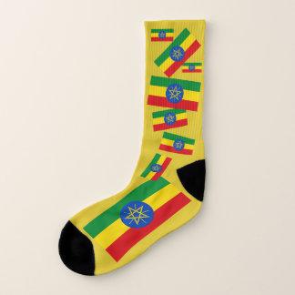Ethiopia Flag Fun Socks