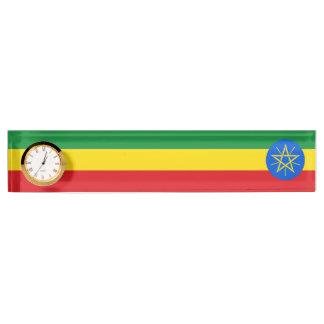 Ethiopia Flag Nameplate