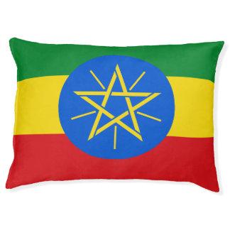 Ethiopia Flag Pet Bed