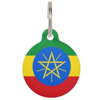 Ethiopia Flag Pet ID Tag