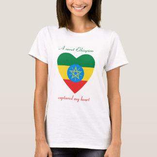 Ethiopia Flag Sweetheart T-Shirt