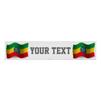 Ethiopia Waving Flag Banner Poster