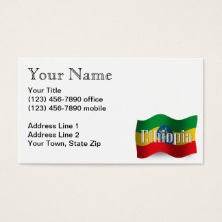 Ethiopia Waving Flag Business Card