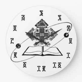 Ethiopian Bible Time - Round (Large) Wall Clock
