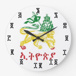 Ethiopian Lion Time - Round (Large) Wall Clock