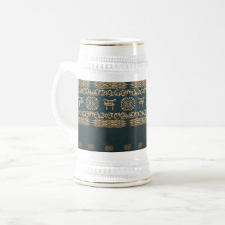 ethnic african tribal pattern beer stein