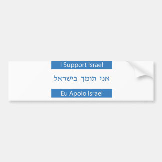 Eu Apoio Israel, I Support Israel Bumper Sticker