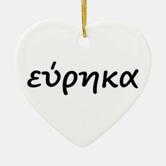 Eureka in greek ceramic ornament