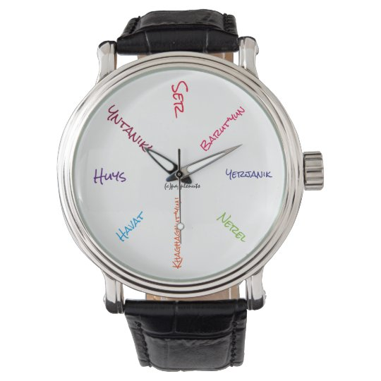Everyday Inspiration (Armenian) Wristwatches