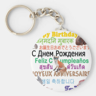 Everyone's Birthday Basic Round Button Keychain