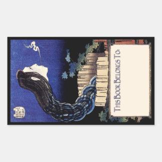 Ex Libris - Ghostly Japanese Demon Book Plate