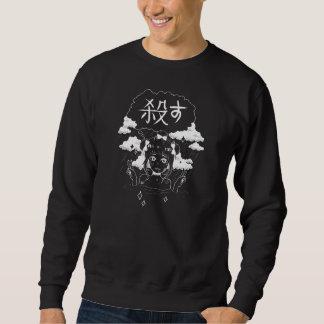 exeCUTE grrl (dark) Sweatshirt