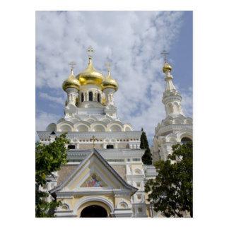 Exterior of Saint Alexander Nevsky Cathedral 2 Postcard