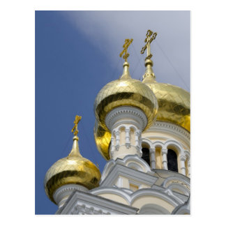 Exterior of Saint Alexander Nevsky Cathedral 3 Postcard