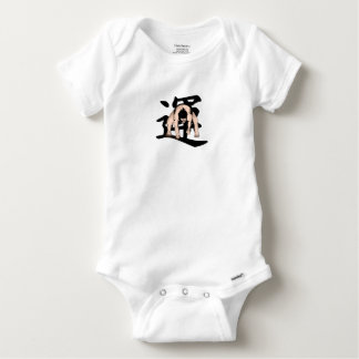 extreme-wrestling baby onesie