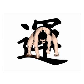 extreme-wrestling postcard