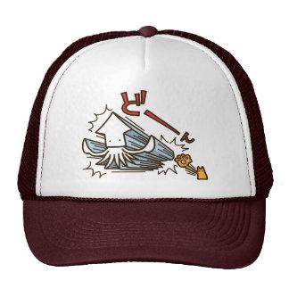 Extrude (Color) Trucker Hat